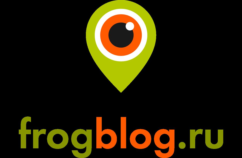 FrogBlog.ru - Личный блог о Таиланде